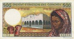 500 Francs COMORES  1976 P.07b SPL