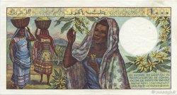 1000 Francs COMORES  1976 P.08a SUP+