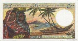 500 Francs COMORES  1986 P.10a SPL+
