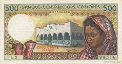 500 Francs COMORES  1986 P.10a SUP