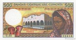 500 Francs COMORES  1994 P.10b NEUF