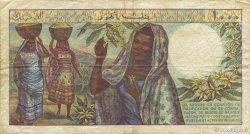 1000 Francs COMORES  1984 P.11a TB+