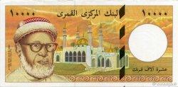 10000 Francs COMORES  1997 P.14 SPL+