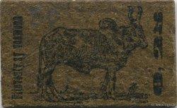 25 Centimes Zébu MADAGASCAR  1916 K.874 SPL