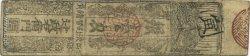 Hansatsu - Momme JAPON  1860 P.- TB à TTB