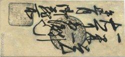 Hansatsu - Momme JAPON  1860 P.- TTB