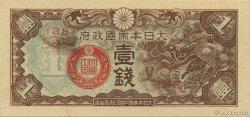 1 Sen CHINE  1939 P.M07a pr.NEUF