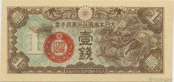 1 Sen CHINE  1939 P.M08 NEUF