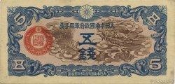 5 Sen CHINE  1939 P.M10 TTB