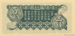 5 Sen CHINE  1939 P.M10 NEUF