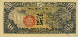 10 Sen CHINE  1940 P.M11a NEUF