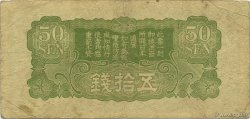 50 Sen CHINE  1940 P.M13 TB+