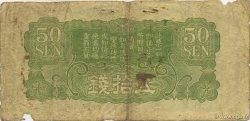 50 Sen CHINE  1940 P.M14 TB