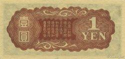 1 Yen CHINE  1940 P.M15a SUP