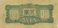 5 Yen CHINE  1940 P.M17a TTB