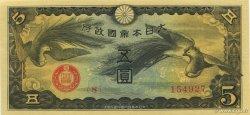 5 Yen CHINE  1940 P.M17a pr.NEUF