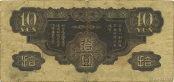 10 Yen CHINE  1940 P.M19a TB