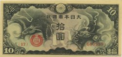 10 Yen CHINE  1940 P.M19a pr.NEUF