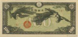 100 Yen CHINE  1940 P.M21a pr.NEUF