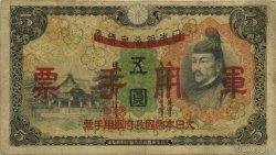 5 Yen CHINE  1938 P.M24a TB