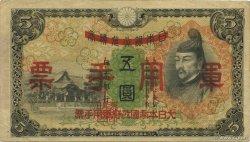 5 Yen CHINE  1938 P.M24a TTB+