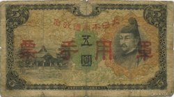 5 Yen CHINE  1938 P.M25a B+