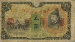 5 Yen CHINE  1938 P.M25a TB