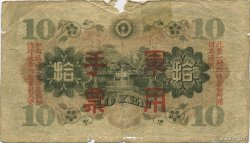 10 Yen CHINE  1938 P.M27a B