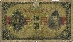 10 Yen CHINE  1938 P.M27a pr.TB