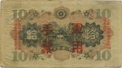 10 Yen CHINE  1938 P.M27a TB à TTB