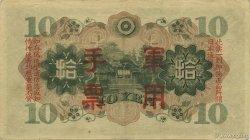 10 Yen CHINE  1938 P.M27a SUP