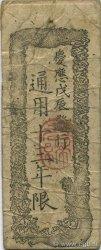 1 Yen (?) JAPON  1868 PS.162 TB+
