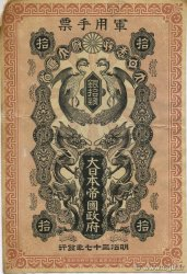 10 Sen JAPON  1904 P.M01b TTB