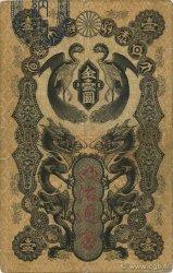 1 Yen JAPON  1872 P.004 TTB