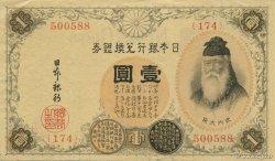 1 Yen JAPON  1916 P.030a SUP+