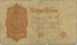 1 Yen JAPON  1916 P.030c TB