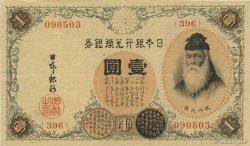 1 Yen JAPON  1916 P.030c TTB+