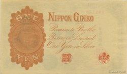 1 Yen JAPON  1916 P.030c pr.SPL