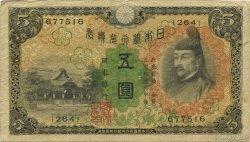 5 Yen JAPON  1930 P.039a TTB