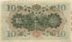 10 Yen JAPON  1930 P.040a TTB