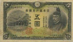 5 Yen JAPON  1942 P.043 TTB