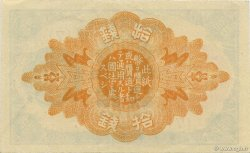 10 Sen JAPON  1917 P.046a SPL