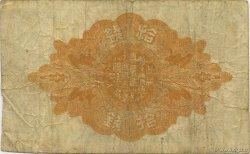 10 Sen JAPON  1917 P.046b B+