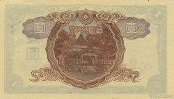 1 Yen JAPON  1943 P.049a SPL+