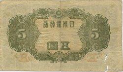 5 Yen JAPON  1943 P.050a TB