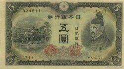 5 Yen JAPON  1943 P.050a pr.SPL