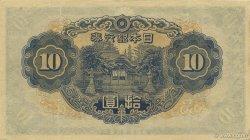 10 Yen JAPON  1943 P.051a SUP