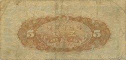5 Sen JAPON  1944 P.052a TB
