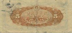 5 Sen JAPON  1944 P.052a TTB+