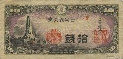 10 Sen JAPON  1944 P.053a TTB